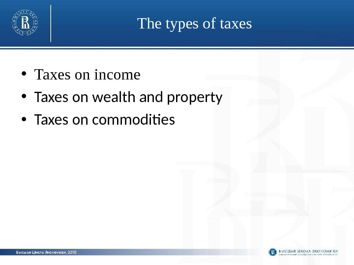 The types of taxes • Taxes on income • Taxes on wealth and property