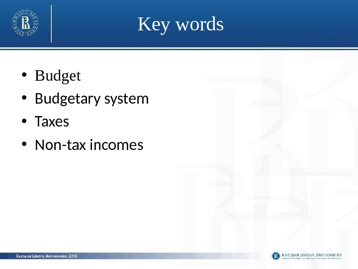 Key words • Budgetary system • Taxes  • Non-tax incomes