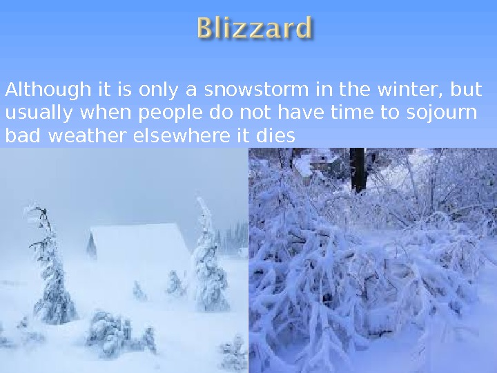 Although it is only a snowstorm in the winter, but usually when people do