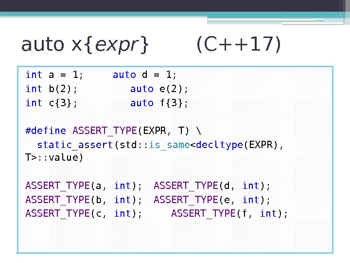 auto x{ expr } (C++17) int a = 1; auto d = 1; int
