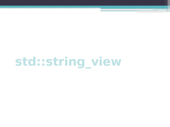 std: : string_view