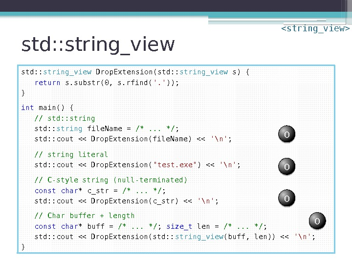 std: : string_view Drop. Extension(std: : string_view s) { return s. substr(0, s. rfind(