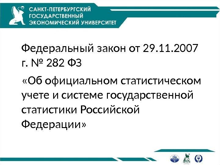Система ОМС РФ