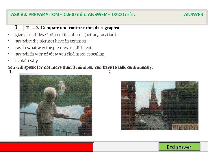 Task 3. C ompare and contrast the photographs:
