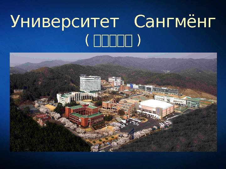 0._ppt_russian.jpg