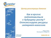 Чебоксары, 26. 03. 2015 Педько Олег, Руководитель продуктов.