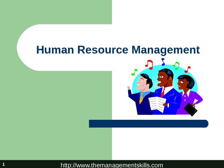00_basics_of_human_resource_management.jpg