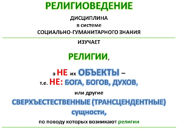 0_vvedenie_2_obschee_disciplina_short.jpg