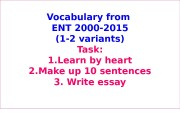 Vocabulary from ENT 2000 -201 5 (1 -2