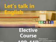 Let's talk in English Elective Course 10th-11th forms