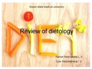 Review of dietology Kazan state medical university Author