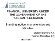 FINANCIAL UNIVERSITY UNDER THE GOVERNMENT OF THE RUSSIAN