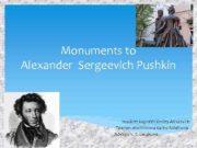 Monuments to Alexander Sergeevich Pushkin Student Lagoshin Dmitry