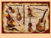 Дальневосточный государственный институт искусств Кафедра истории музыки История