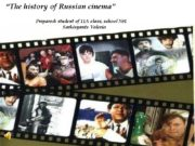 """The history of Russian cinema"" Prepared: student of"