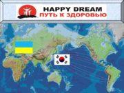 Девятишариковый германиевый проектор Happy dream Принцип прогревания и