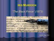 "IRIS MURDOCH ""The Black Prince"" (1973) Lysenko Olga"