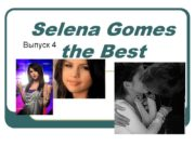 Selena Gomes the Best Выпуск 4 Вот такая