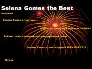 Selena Gomes the Best Выпуск №2 Селена Гомес