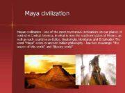 Maya civilization Mayan civilization — one of the