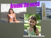 Dasha Samoylenko Around the world Sasha Shapkina ☻How