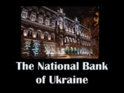 The National Bank of Ukraine Buildings of the