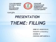 КАФЕДРА ____________________ PRESENTATION THEME FILLING DONE BY KOBESOVA