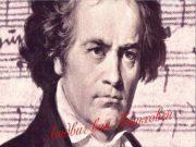 Немецкий композитор и пианист последний представитель венской классической