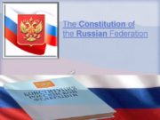 The Constitution of the Russian Federation What rights