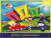 ГАОУ ДПО «Институт развития образования РТ» Кафедра начального