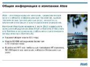 Общая информация о компании Atos это международная