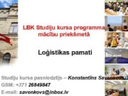 LBK Studiju kursa programma mācību priekšmetā Loģistikas pamati