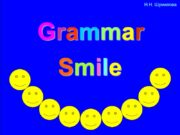Grammar Smile Н.Н. Шумилова Мастерская глагола «TO BE»