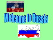 The Russians are known as a