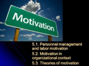 5.1. Personnel management and labor motivation 5.2. Motivation