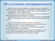 Теория принятия решений ПетрГУ, А.П.Мощевикин, 2004 г. ПР