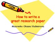 How to write a great research paper Mazorenko