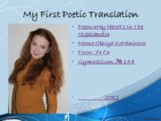 My First Poetic Translation Poem:«My Heart's In The