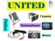 UNITED Радио Телевидение Газета Фото разных личностей, типажей,