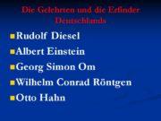 Die Gelehrten und die Erfinder Deutschlands Rudolf Diesel