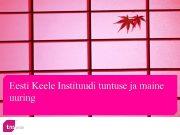 Eesti Keele Instituudi tuntuse ja maine uuring