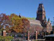 Harvard University Harvard University Businessmen, politicians, figures of