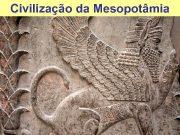 Civilização da Mesopotâmia Abraão Em Hebraico
