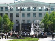 My university studies. Petrozavodsk State University is the