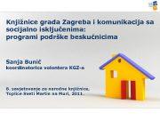 Knjižnice grada Zagreba i komunikacija sa socijalno isključenima