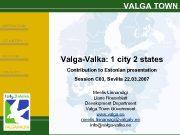 VALGA TOWN INTRODUCTION COUNTRY REGION OBJECT Valga-Valka 1