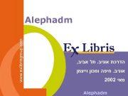 Alephadm אוניב חיפה ומכון וייצמן מאי 2002
