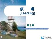 領 導 Leading 第十章 1 學習目標 說明何謂領導 領導人的權力來源