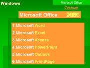 1 Windows Microsoft Office Состав Microsoft Office Microsoft