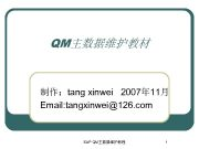 QM主数据维护教材 制作 tang xinwei 2007年 11月 Email tangxinwei 126 com